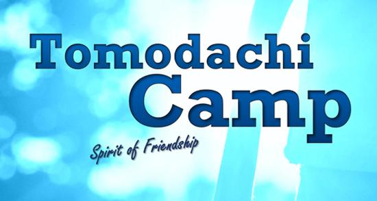tomodachi-camp-20191